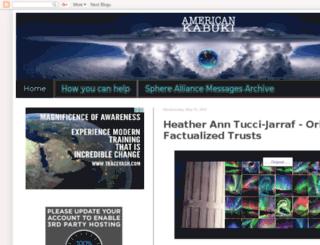 americankabuki.blogspot.com screenshot