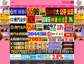 americasomostodos.com screenshot