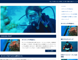 americaunlocks.com screenshot