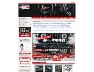 amerits.com screenshot