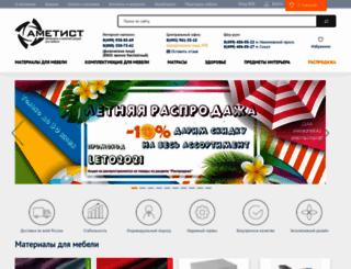 ametist.ru screenshot