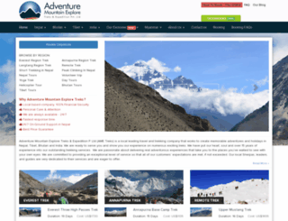 ametreks.com screenshot