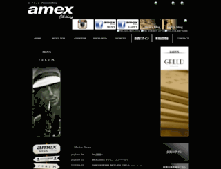 amexclothing.shop-pro.jp screenshot