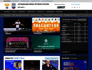 amfr.ru screenshot