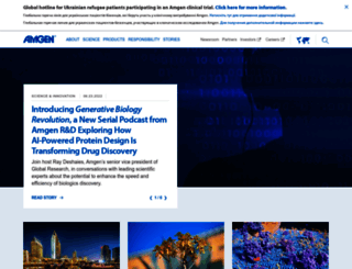 amgen.com screenshot