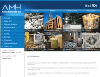 amhabre.com.lb screenshot