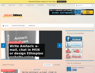 amharicsoftwares.com screenshot