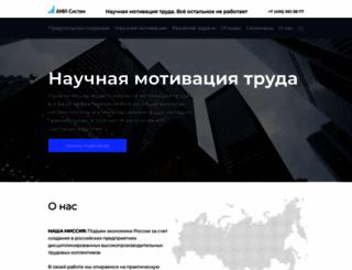 ami-system.ru screenshot