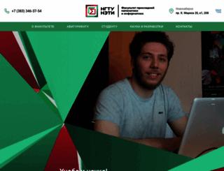 ami.nstu.ru screenshot