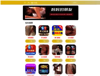 amibor.com screenshot