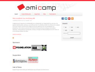 amicamp.gr screenshot