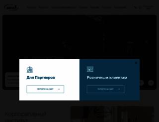 amigo.ru screenshot