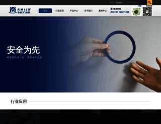 amijo.com screenshot