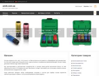 amik.com.ua screenshot