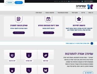 aminadav.org.il screenshot