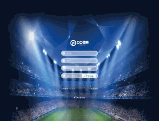 amineprogram.com screenshot