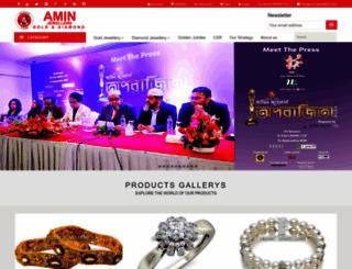 aminjewellers.com screenshot