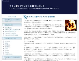 aminosupli.com screenshot