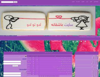 amir-a4fran3e.rzb.ir screenshot