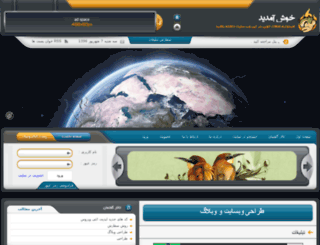 amir-web.vcp.ir screenshot