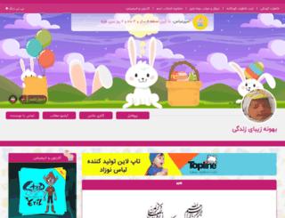 amirabbas94422.niniweblog.com screenshot