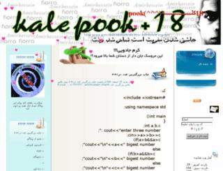 amirhossein97.loxblog.com screenshot