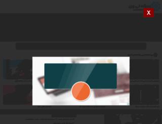 amirkhani-bsky.rasanetv.ir screenshot