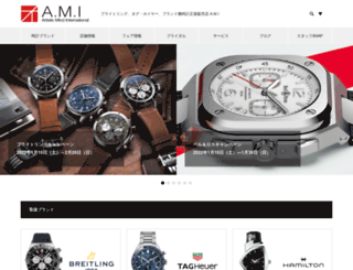 amirx.com screenshot