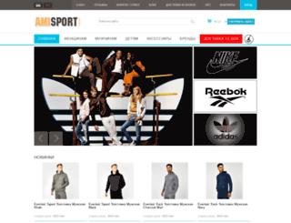 amisport.com.ua screenshot