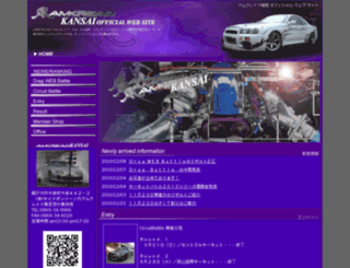 amkread-kansai.jp screenshot