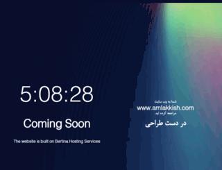 amlakkish.com screenshot