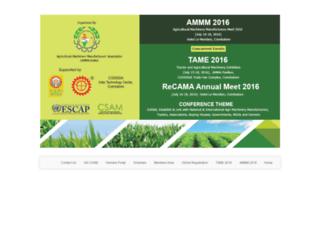 ammatn.in screenshot