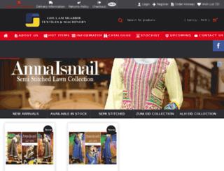 amnaismailstore.com screenshot