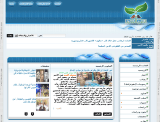 amnfkri.com screenshot
