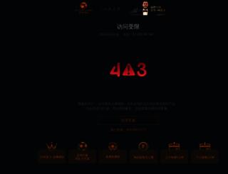 amnmover.com screenshot
