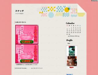 amnos-sketch.jugem.jp screenshot