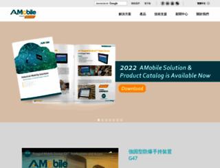 amobile.com.tw screenshot