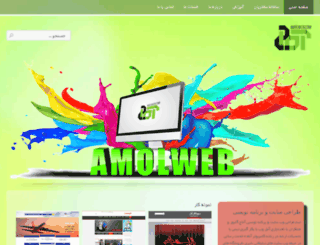 amolweb.com screenshot