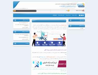 amoozesh_comp.parspa.com screenshot