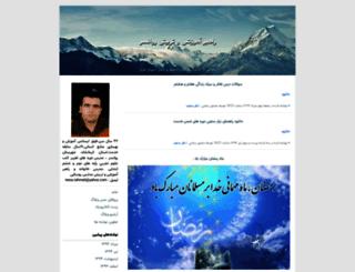 amoozgar2.blogfa.com screenshot