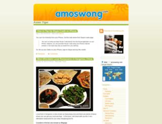 amoswong.com screenshot