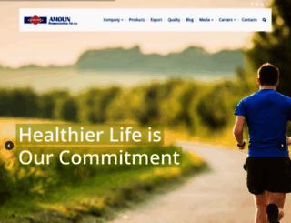 amoun.com screenshot