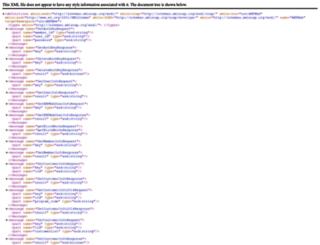 amp.playauto.co.kr screenshot