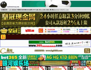 amperbid.com screenshot