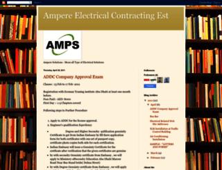 amperesolutions.blogspot.de screenshot