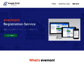 ampleg.com screenshot