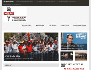 ampriyt.org screenshot