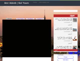 amr-adeeb.com screenshot