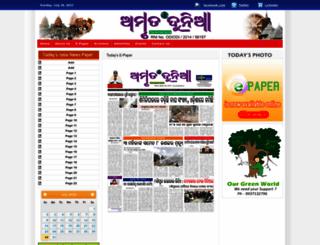 amrutadunia.org screenshot