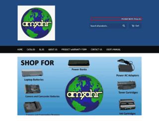amsahr.com screenshot